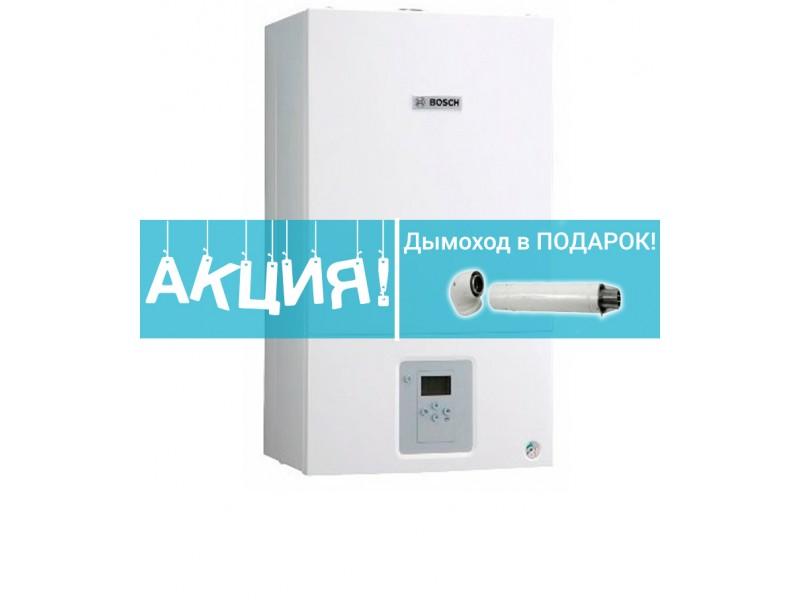 При покупке Bosch GAZ 6000 дымоход в ПОДАРОК!