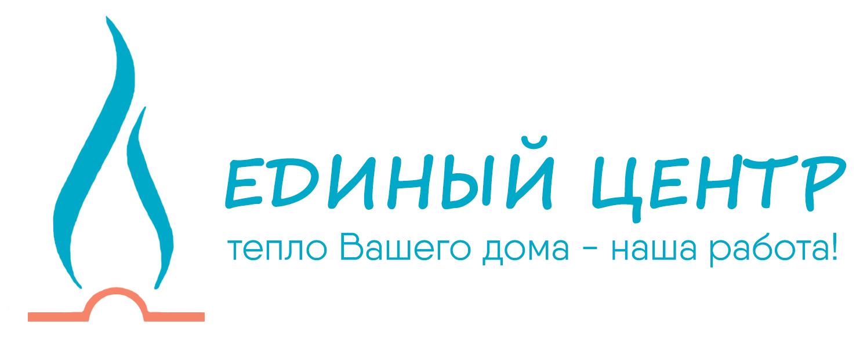 Единый центр сервиса котлов в Борисове